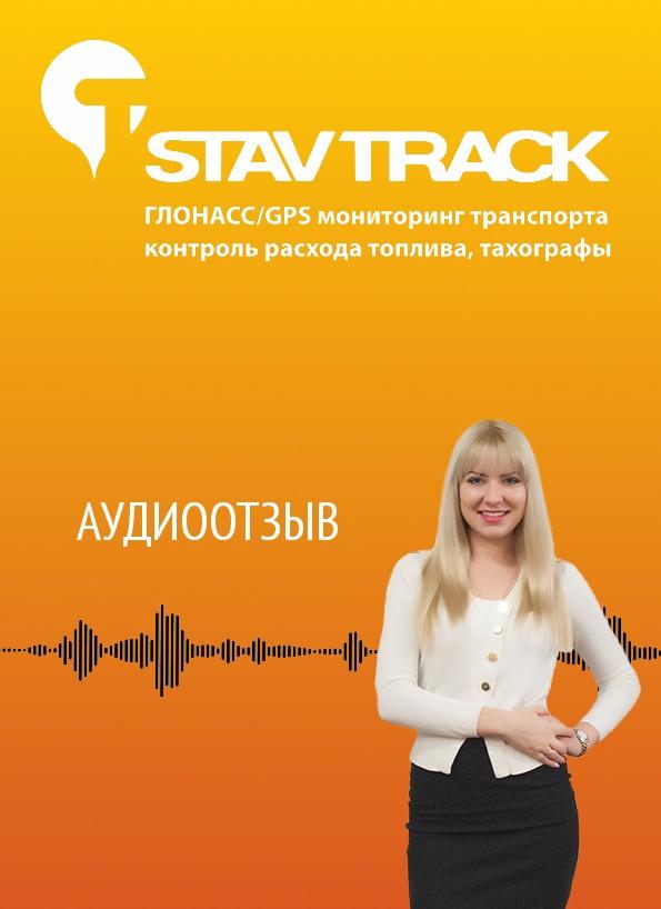 stavropolskiy-gosudarstvennyy-agrarnyy-universitet